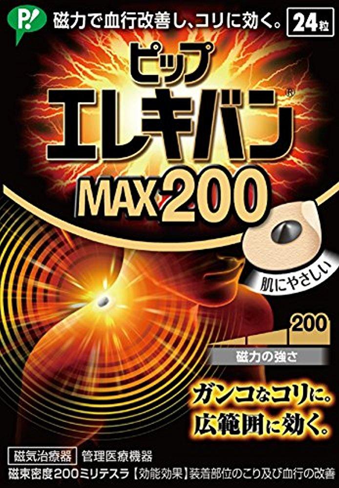 ★에레키반  MAX200 (24매), 일본 국민 자석 파스