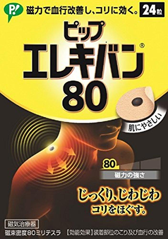 ★에레키반  80 (24매) , 일본 국민 자석 파스